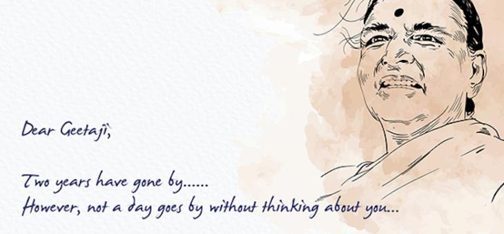 Hommage à Geeta Iyengar, par Abhijata ; session en ligne 1 semaine